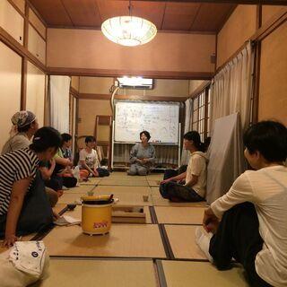 【7/12月】身体感覚講座 ~水無月の会~ - 美容健康