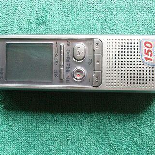 SONY ボイスレコーダー ICレコーダー ICD-850 外付...