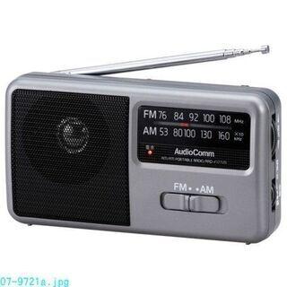 新品 AudioComm AM/FM ポータブルラジオ R…