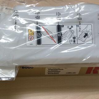 【ネット決済・配送可】**RICOH廃トナーボトル タイプ800...