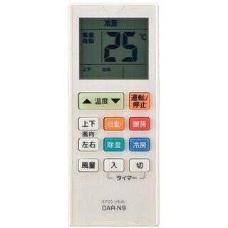 新品 エアコンリモコン 汎用 OAR-N9
