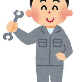 【正社員】即日勤務OK!正社員を積極的に採用中!応募締め切りまで...