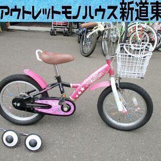 自転車 16インチ 子供用 マルキン 補助輪付き Marukin...