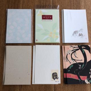 【ネット決済】【絵葉書セット】鳩居堂ほか たくさん