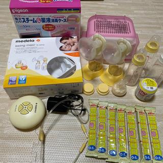 【ネット決済】メデラ 電動搾乳機 ピジョンの消毒ケース