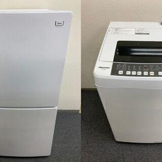 中古家電2点セット( ゚Д゚)【冷蔵庫・洗濯機】AR070…