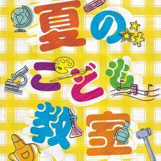 7/24.31【小3〜6年生】書ける!読書感想文教室