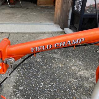【リフレッシュプロジェクト168/300】折り畳み式自転車 - 流山市