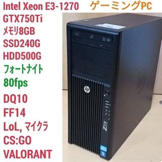 格安快適ゲーミングPC Xeon GTX750Ti SSD240...