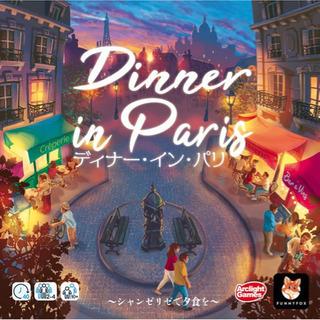 名古屋市内でボードゲーム会 企画してます!