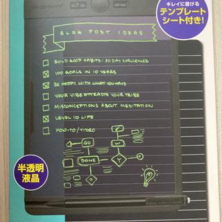 新品!半額!電子メモパッド Boogie board BB13