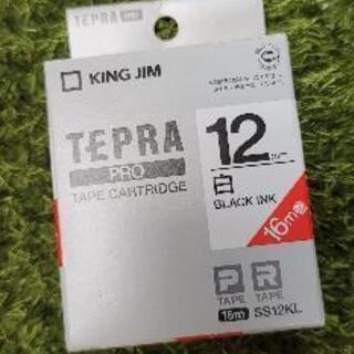 【ネット決済】テプラプロテープ