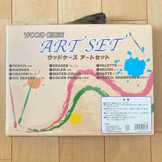 【未使用】ウッドケース アートセット クレヨン 絵の具 色鉛筆