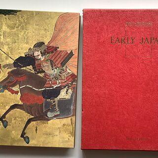 SZK210708-07 EARLY JAPAN ライフ人間世界...