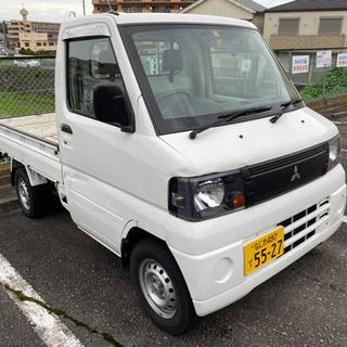 【激安】全部込み込み!車検R4年1月まで!ミニキャブトラック!乗...