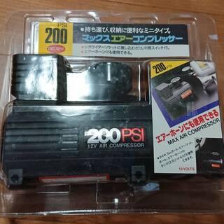 エアーコンプレッサー PSI200
