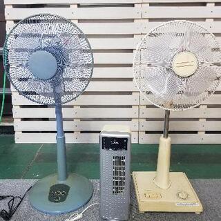扇風機3台セット