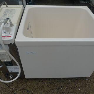 中古 ガス風呂釜・浴槽 標準設置工事費セット【水戸市】【つくば市...