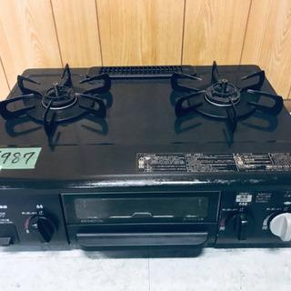 1987番パロマ✨都市ガス用✨IC-330SB-1R‼️