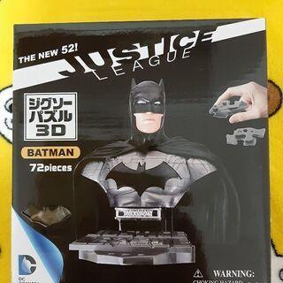 新品 3Dジグソーパズル バットマン 72ピース