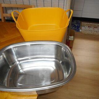 ステンレス製洗い桶と洗濯物収納ボックス★
