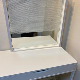 【ネット決済】【美品】デスク・鏡・ライト・チェア4点セット IKEA
