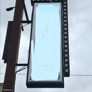 【ネット決済】高輝度 LED 看板