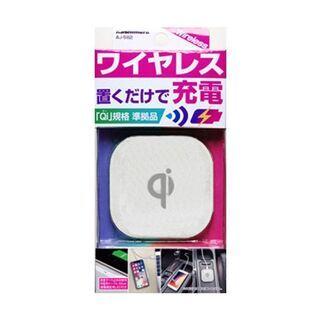 新品!ワイヤレス充電器 Qi規格 置くだけ充電 スマートフォン ...