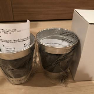 【未使用、箱付き】スタバステンレスカップ(フェルトスリーブ付)2...