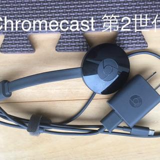 【値下げ】Chromecast第2世代