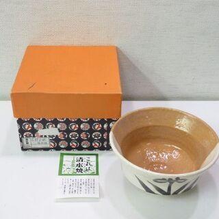 【ネット決済・配送可】jtp-0379 未使用品 清水焼 抹茶碗