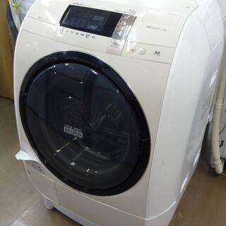 日立 洗濯機 BD-V3700 9/6kg 中古品  20…