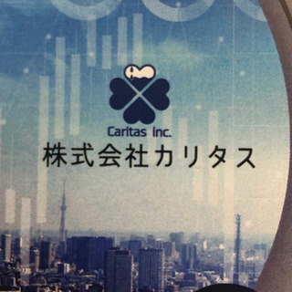 札幌市内家電量販店の販売スタッフ募集‼️