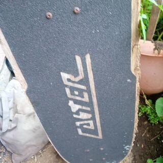 【ネット決済】スケートボード