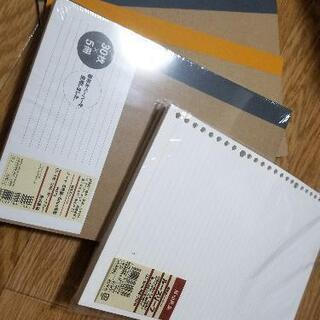 【ネット決済・配送可】ノート