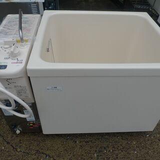未使用 ガス風呂釜・中古 浴槽 標準設置工事費セット【水戸市】【...