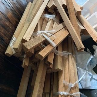 木材あげます - 名古屋市