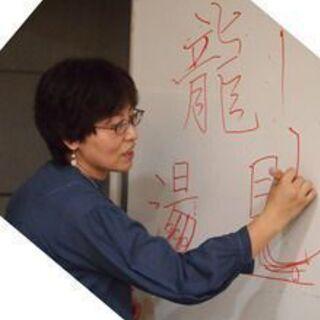 乙坂紫玉の美文字教室(ペン・筆ペン・ボールペン)