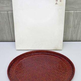 ss2618【中古】 籃胎漆器 お盆 楕円 竹製 和風 漆…