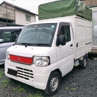 高年式?H24☆U61Tミニキャブトラック×パネルバン×高幌✨デ...