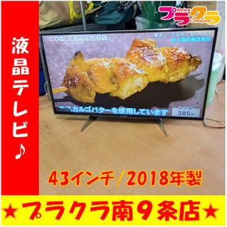 G4790 カード利用可能 液晶TV Panasonic TH-...