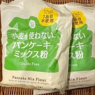 米粉パンケーキミックス・おからパウダー・ケーキシロップ