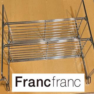 フランフラン 調味料ラック
