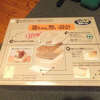 猫用システムトイレ・花王(未開封新品・チップ別)