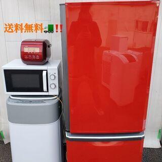 💎単品5,000円〜選べる家電セットまで✨スムーズにお買い物!!...