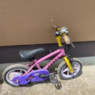 自転車,乗り物、ベビーカー