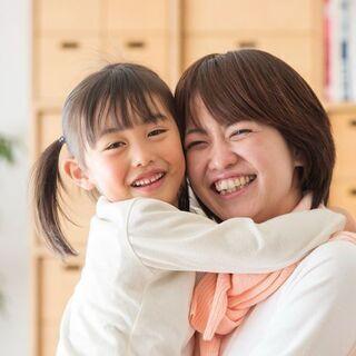 家庭的保育事業サンライズキッズ小倉 【正社員】施設長大募集!