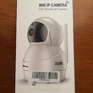 🏡室内カメラ (白)見守りに🐣