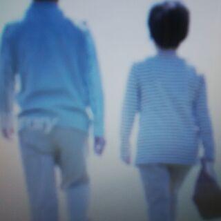 【神奈川・町田】身辺整理(断捨離)サービス「横浜・川崎・相模原・...
