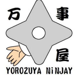 便利屋 横須賀 逗子 三浦 葉山のフランチャイズではない地…
